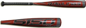 Rawlings 5150 VELO SL51 Senior Bat -10