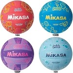 Mikasa Squish Outdoor Volleyball